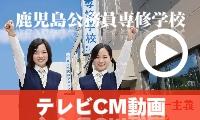 テレビCMを見るのイメージ
